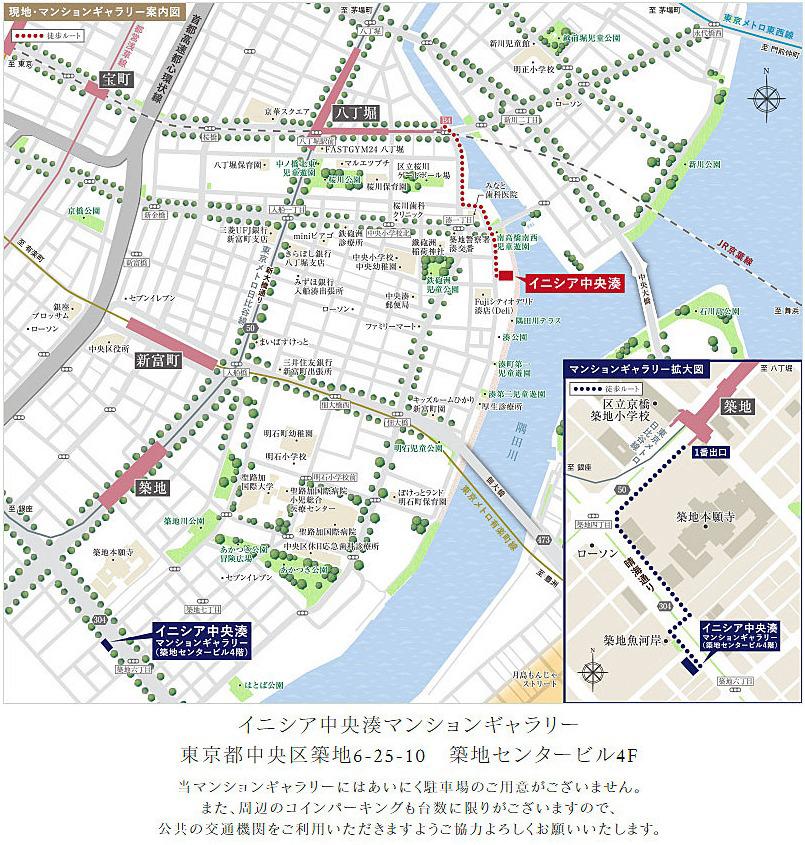 イニシア中央湊:モデルルーム地図