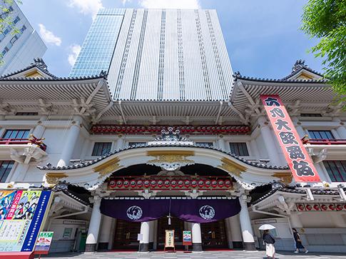 歌舞伎座 約1,040m(徒歩13分)