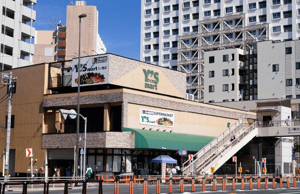 ワイズマート三ノ輪店 約450m(徒歩6分)