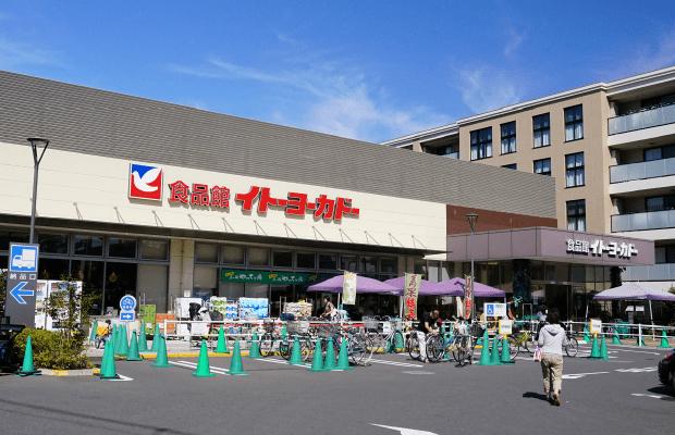イトーヨーカドー食品館三ノ輪店 約590m(徒歩8分)
