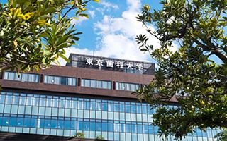 東京歯科大学千葉キャンパス 約240m(徒歩3分)