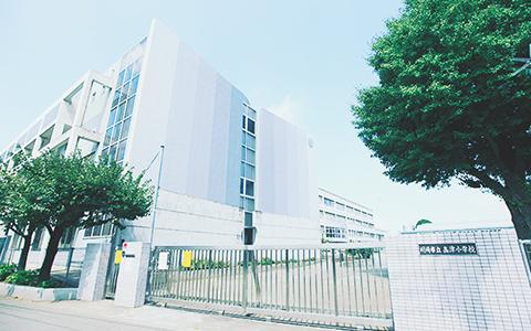 川崎市立高津小学校 約320m(徒歩4分)