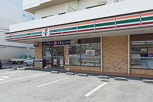 セブンイレブン静岡長沼店 約90m(徒歩2分)