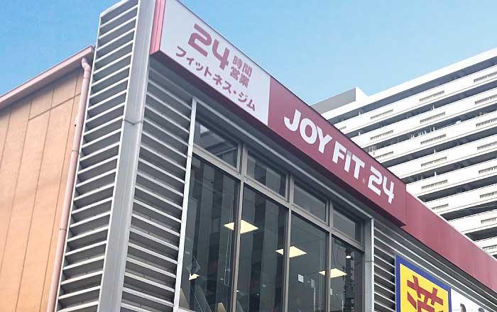 新歌舞伎座 約390m(徒歩5分)