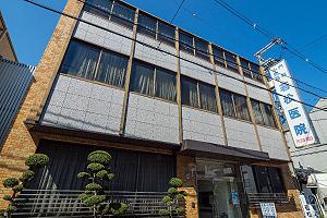 医療法人 若松医院 約490m(徒歩7分)