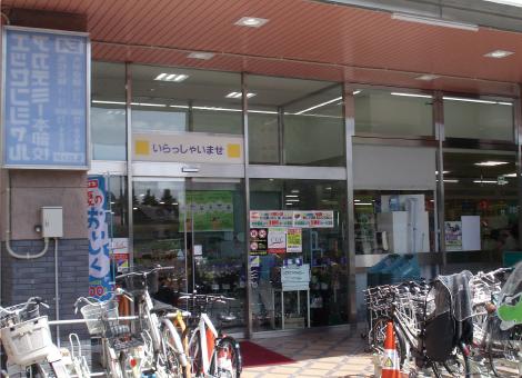 「東久留米」駅東口 約30m(徒歩1分)