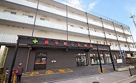 豊中緑ヶ丘病院 約390m(徒歩5分)