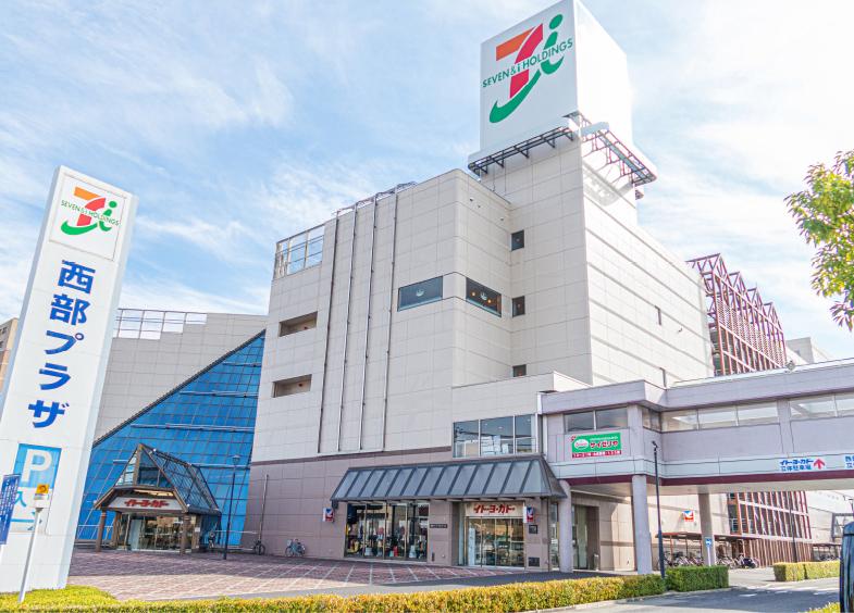 イトーヨーカドー郡山店 約2,380m(車5分)※3