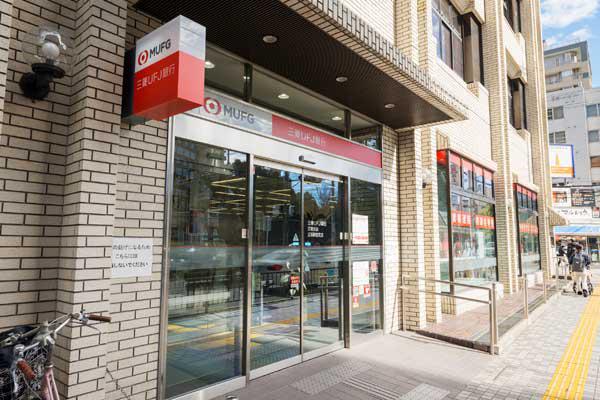 三菱UFJ銀行 江坂駅前支店 約350m(徒歩5分)