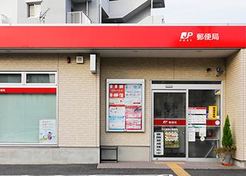名古屋鳴子郵便局 約320m(徒歩4分)