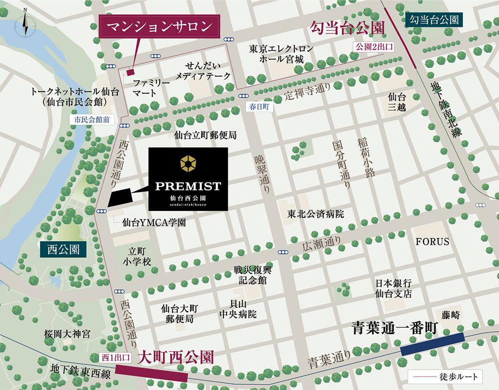 プレミスト仙台西公園:案内図