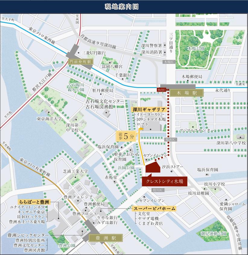 クレストシティ木場:モデルルーム地図