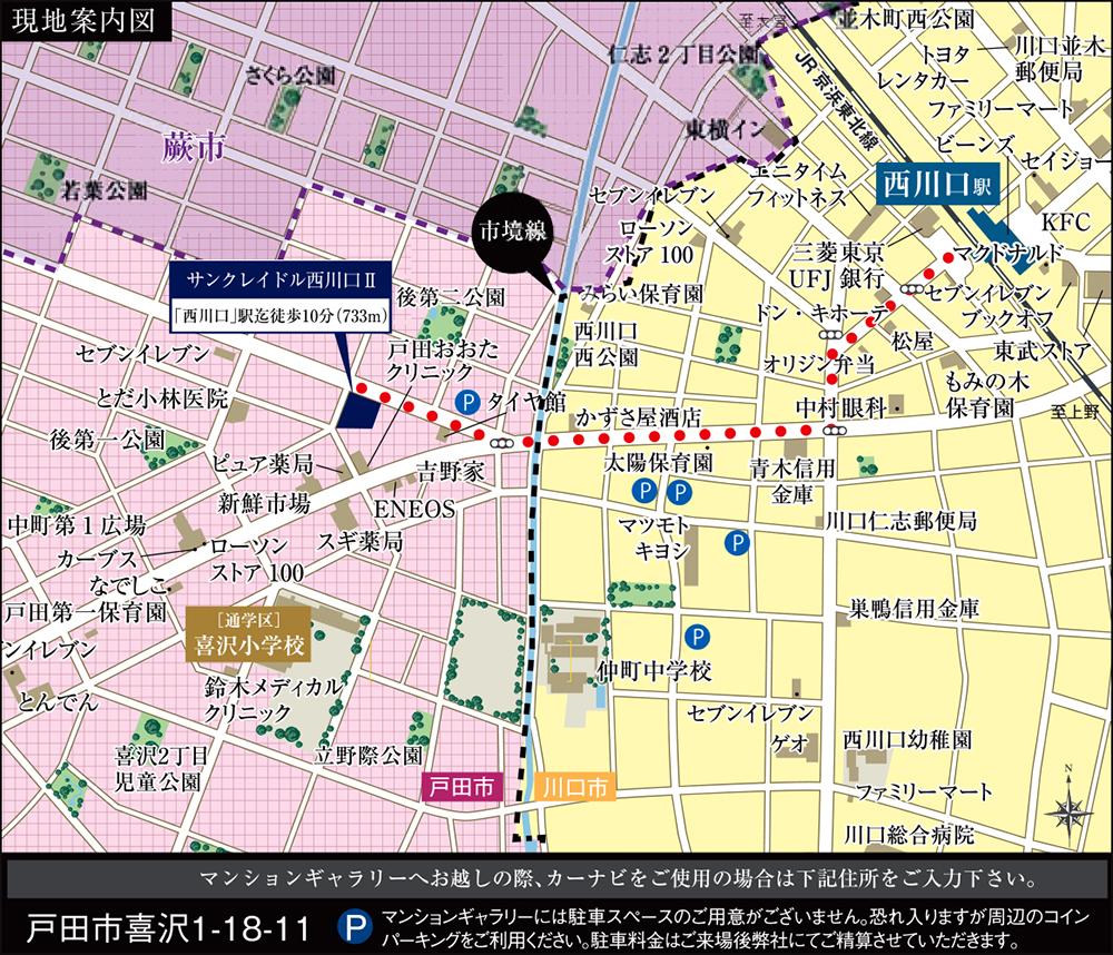 サンクレイドル西川口II:モデルルーム地図