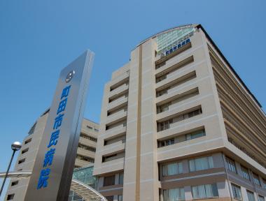町田市民病院 約480m(徒歩6分)