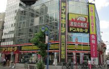 ドン・キホーテ西川口駅前店 約520m(徒歩7分)