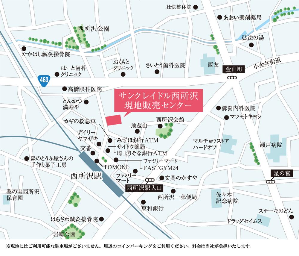 サンクレイドル西所沢:モデルルーム地図