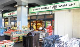 ヤマイチ原木中山店 約606m(徒歩8分)