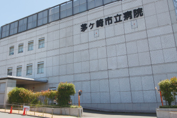茅ヶ崎市立病院 約280m(徒歩4分)