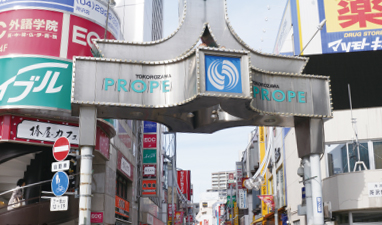 所沢プロペ商店街 約650m(徒歩9分)