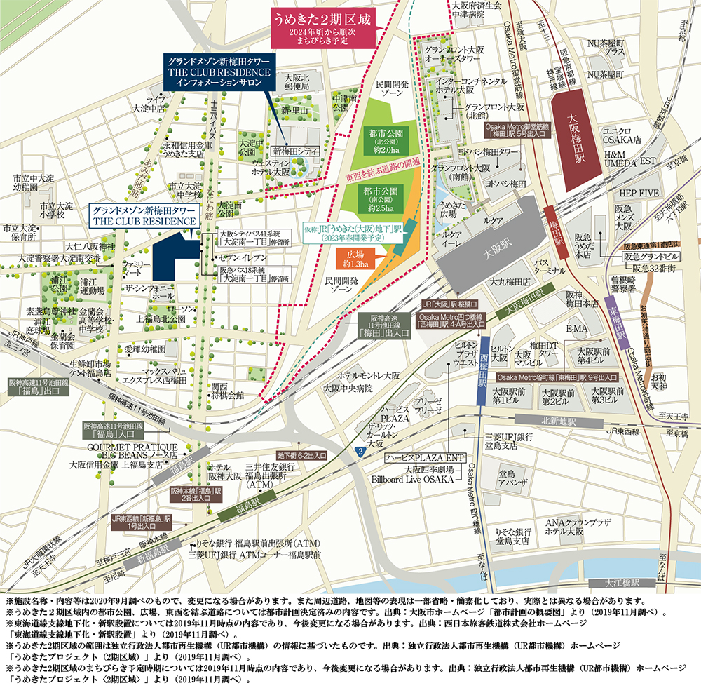 グランドメゾン新梅田タワー THE CLUB RESIDENCE:案内図
