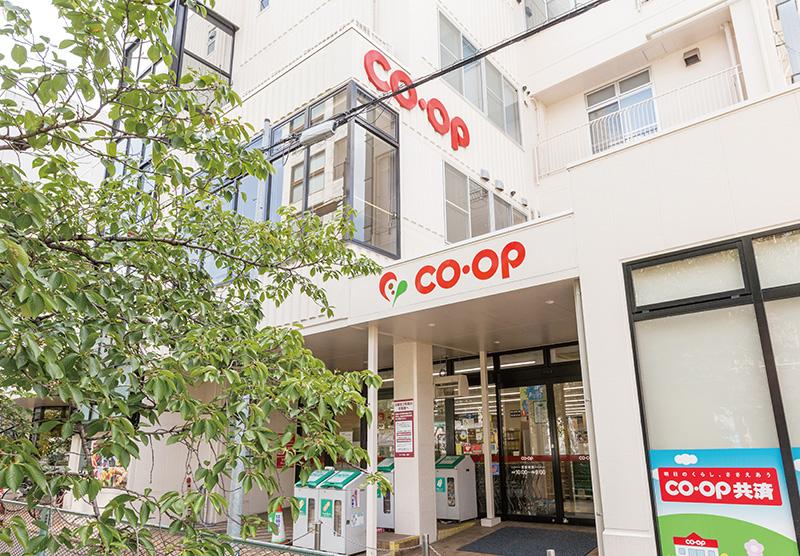 コープあいち 本山店 約390m(徒歩5分)