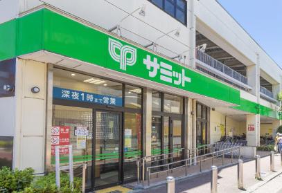 サミットストア喜多見駅前店 約300m(徒歩4分)