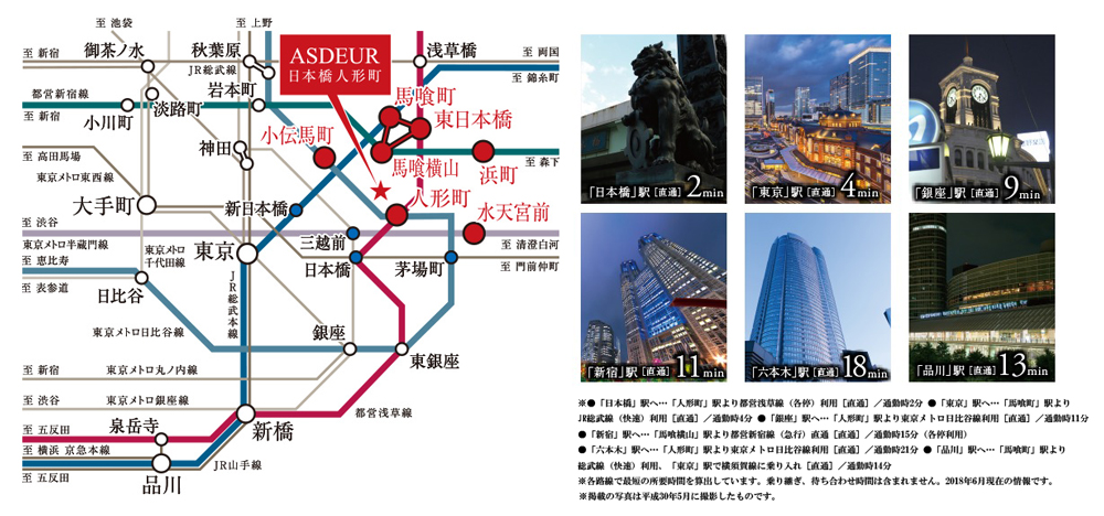 ASDEUR 日本橋人形町(アスデュール 日本橋人形町):交通図