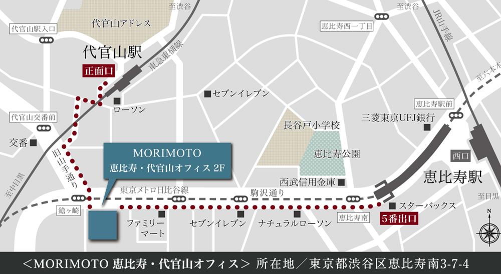ピアース渋谷WEST:モデルルーム地図