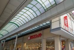 関西スーパー中央店 約160m(徒歩2分)