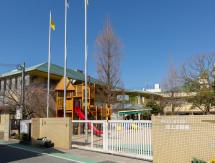 学校法人 阪急学園 段上幼稚園 約570m