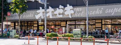 練馬駅前中央通り商店会 約270m(徒歩4分)