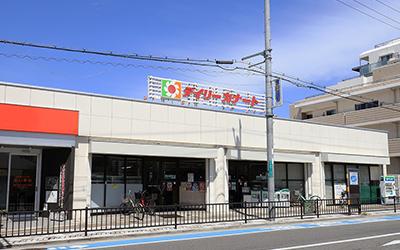 デイリーカナート 向ヶ丘店 約460m(徒歩6分)