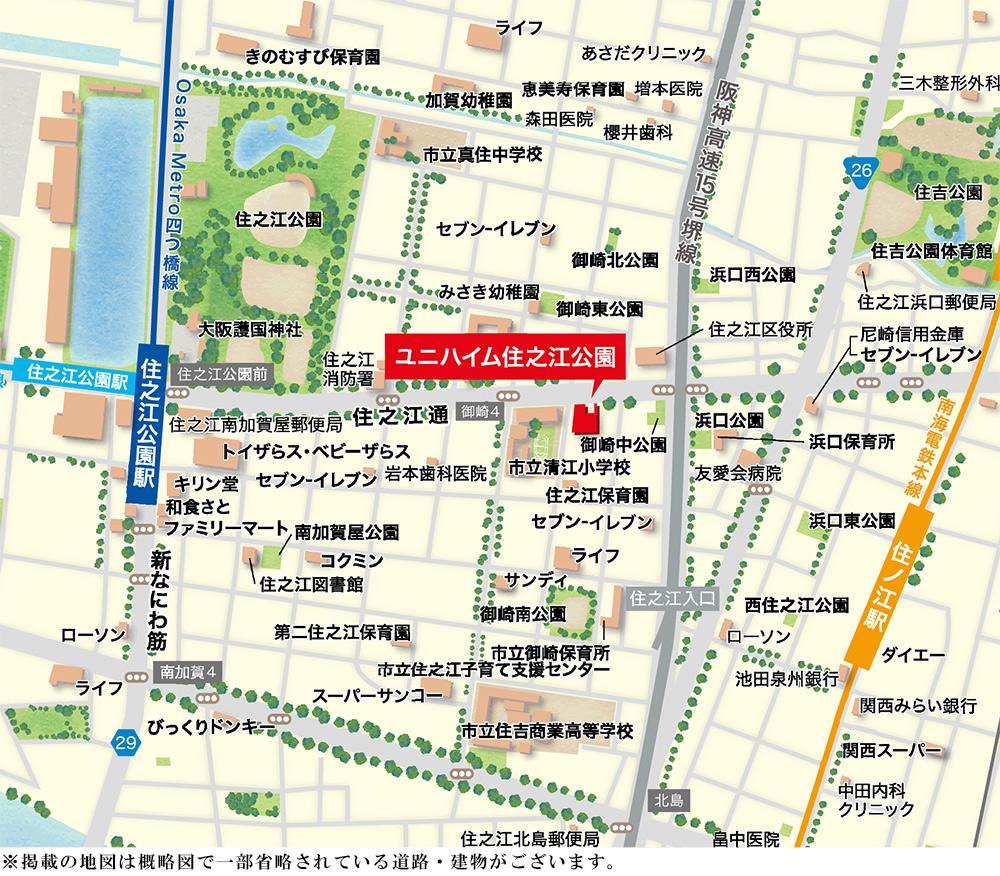ユニハイム住之江公園:案内図