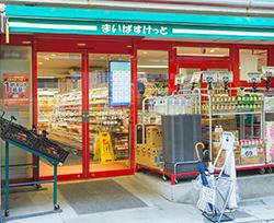 まいばすけっと神田佐久間町店 約100m(徒歩2分)