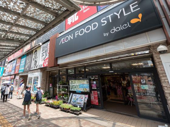 ダイエー市川店・イオンフードスタイル 約220m(徒歩3分)