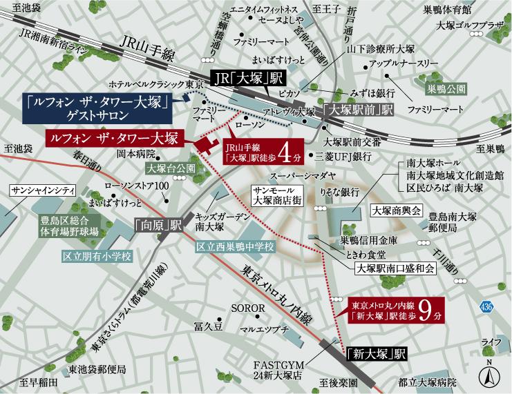 ルフォン ザ・タワー大塚:モデルルーム地図