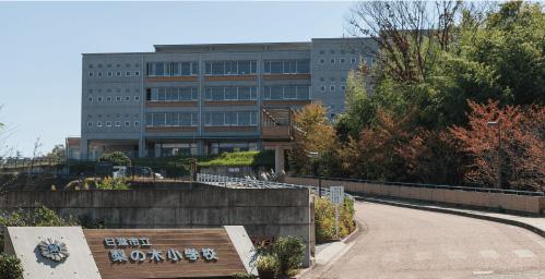 日進市立梨の木小学校 徒歩5分(約400m)