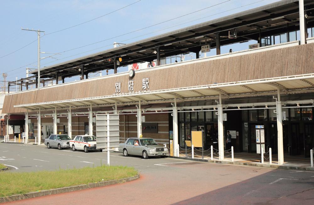 JR別府駅 約800m(自転車4分)