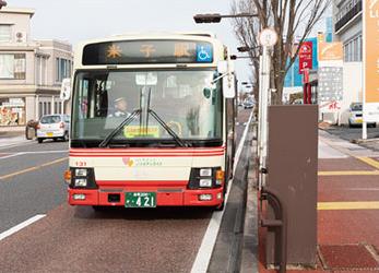 備中屋前バス停 約100m(徒歩2分)