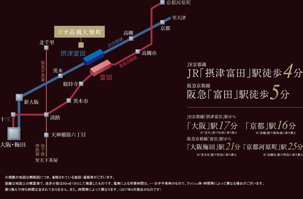 ジオ高槻大畑町:交通図