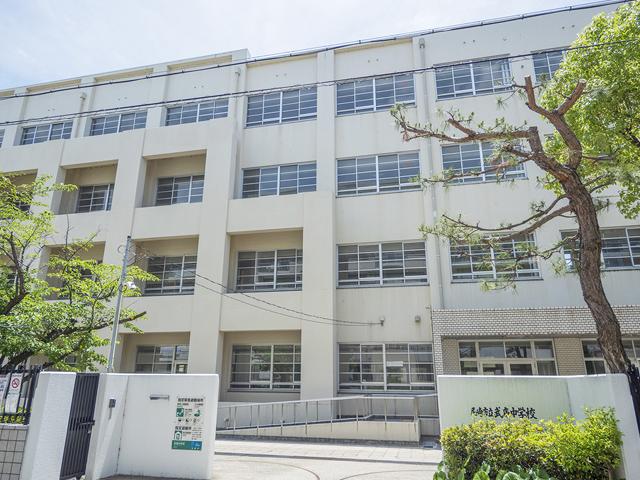 尼崎市立武庫中学校 約1,030m(徒歩13分)