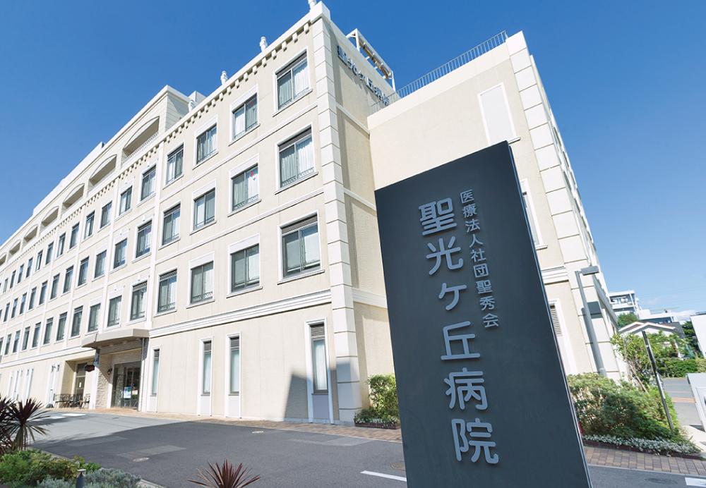 聖光ヶ丘病院 約1,380m(徒歩18分)