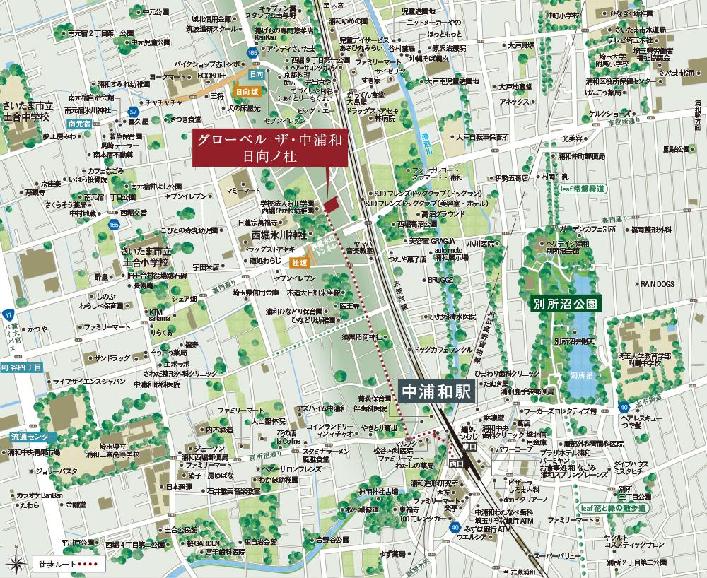 グローベル ザ・中浦和 日向ノ杜:案内図