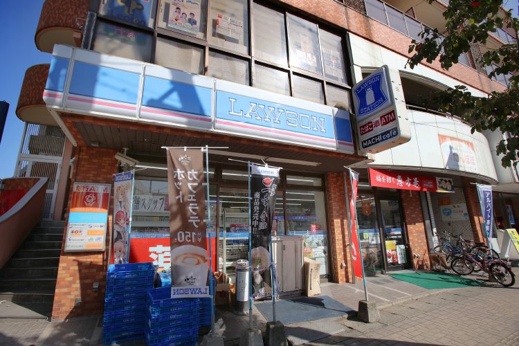 ローソン香椎駅前一丁目店 約180m(徒歩3分)