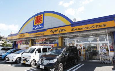 マツモトキヨシ宝町店 約360m(徒歩5分)