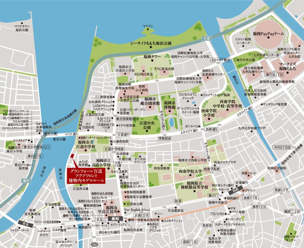 グランフォーレ百道アクアフロント:モデルルーム地図