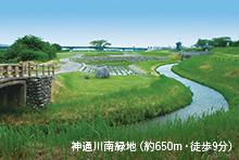 富山城・富山城址公園 約1,960m(徒歩25分)