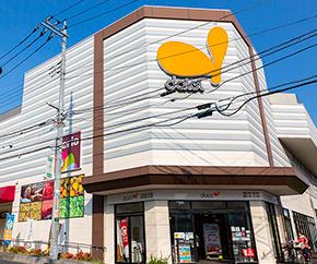 ダイエー 南浦和東口店 約1,020m(徒歩13分)