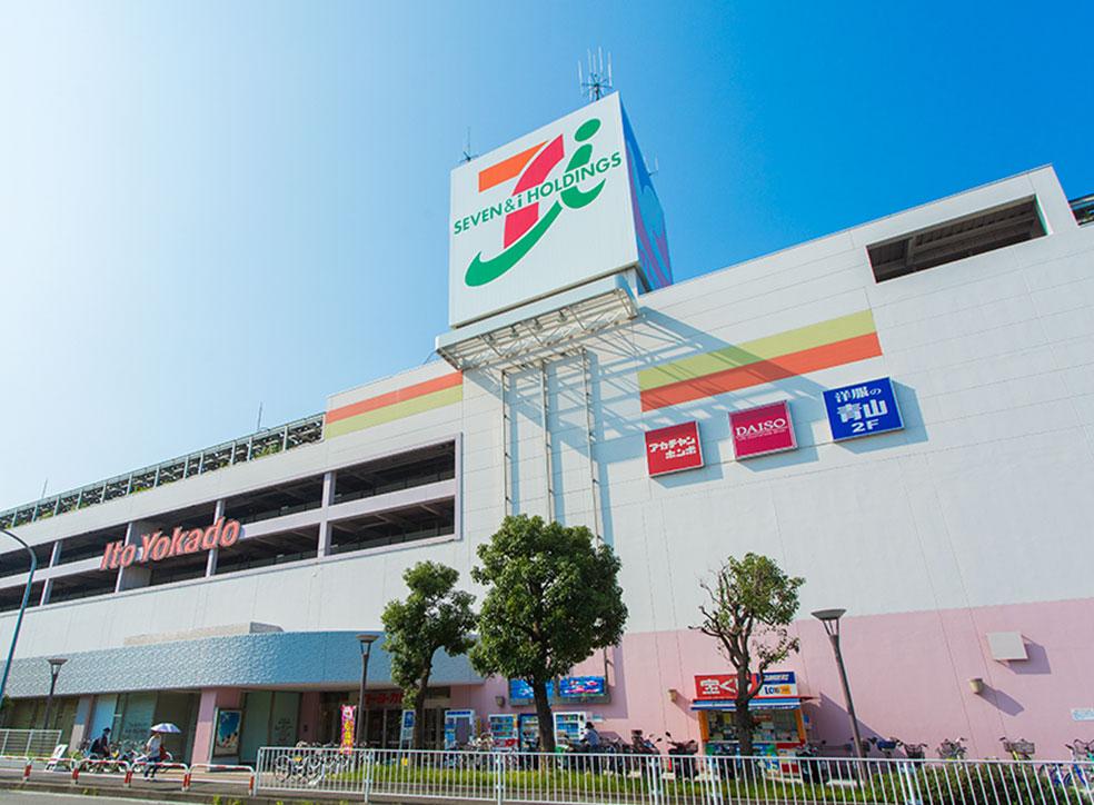 イトーヨーカドー横浜別所店 約40m(徒歩1分)