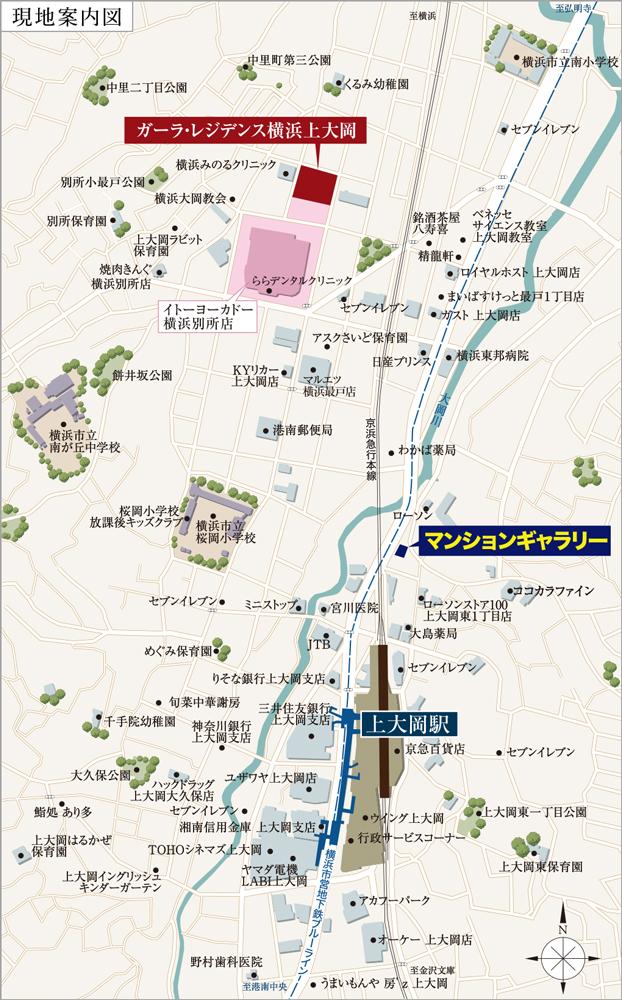 ガーラ・レジデンス横浜上大岡:案内図